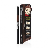 "Карандаш для бровей ""TheORCHIDSkin 3 in 1 Eyebrow No. 03 Choco Brow"" 0,3 г; 0,5 г"
