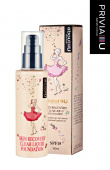 "Тональная основа ""PRIVIA aboutU Skin Recovery Clear Liquid Foundation No.22"" 100 мл"
