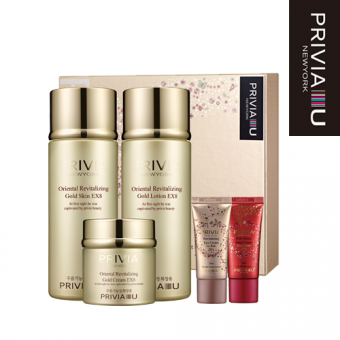 "Набор подарочный ""Privia Oriental Revitalizing Gold lll"""